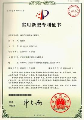 專利2.jpg